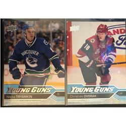 2016-17 Upper Deck Young Guns X 2 Nikita Tryamkin #221,