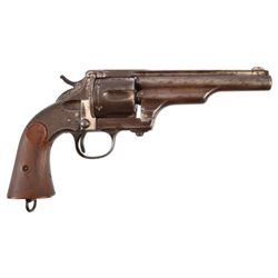 Merwin Hulbert  Army Closed Top .44-40 Revolver