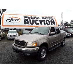 H1 --  2003 FORD F150 CREW CAB , Brown , 269425  KM's
