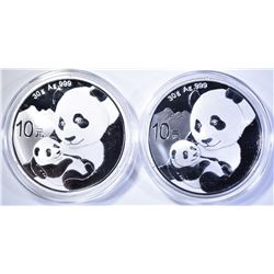 2-2019 ONE OUNCE CHINESE SILVER PANDAS