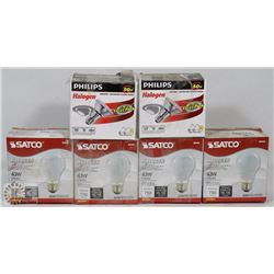 BUNDLE OF HALOGEN LIGHT BULBS