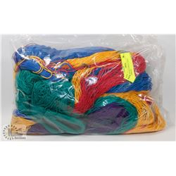 BAG W/COLOURFUL 7 FOOT HAMMOCK -