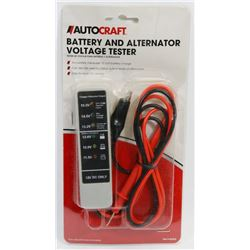 NEW! BATTERY & ALTERNATOR VOLTAGE TESTER