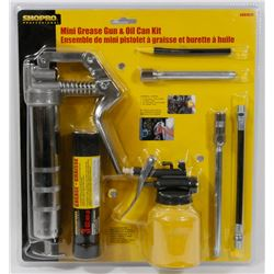 NEW! MINI GREASE GUN & OIL CAN KIT