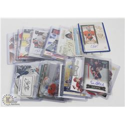 LOT OF 22 AUTOGRAPHED HOCKEY CARDS - ASST SETS &