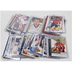 LOT OF 26 ALEX OVECHKIN HOCKEY CARDS - ASST SETS &