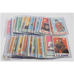 LOT OF 33 OPEECHEE HOCKEY CARDS 1969-70