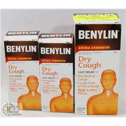 LOT OF 3 BENYLIN DRY COUGH EXTRA STRENGTH SYRUP