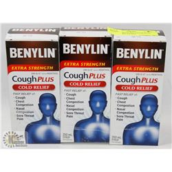 LOT OF 3 BENYLIN COUGH PLUS COLD RELIEF EXTRA
