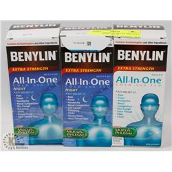LOT OF 3 BENYLIN ALL IN ONE COLD & FLU COUGH SYRUP