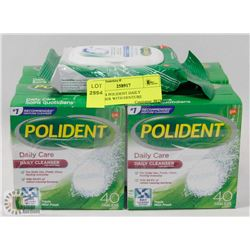 LOT OF 4 POLIDENT DAILY CLEANSER WITH DENTURE