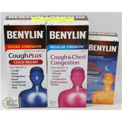 LOT OF 3 BENYLIN ASSORTED COUGH SYRUP