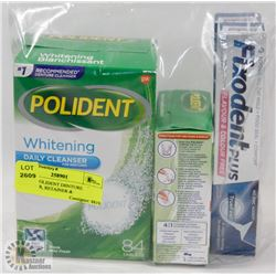 BAG W/ POLIDENT DENTURE CLEANSER, RETAINER &