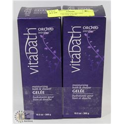 LOT OF 2 VITABATH ORCHID INTRIGUE 10.5OZ EACH.