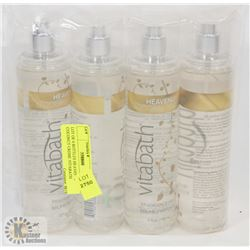 LOT OF 4 BOTTLES HEAVENLY COCONUT CREME VITABATH