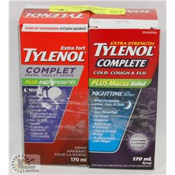 LOT OF 2 TYLENOL EXTRA STRENGTH NIGHT TIME COLD