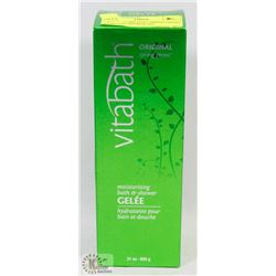 VITABATH ORIGINAL SPRING GREEN BATH AND SHOWER GEL