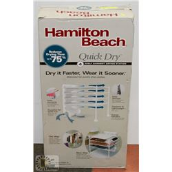 NEW HAMILTON BEACH QUICK DRY MOTORIZED RACK