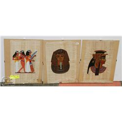 3 EGYPTIAN PAPYRUS PAINTINGS IN PROTECTIVE FRAMES