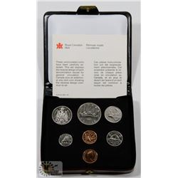 1980 DOUBLE PENNY DOLLAR SET