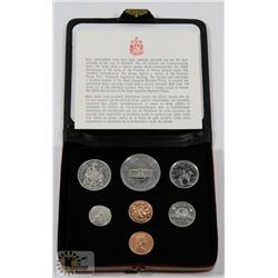 1973 DOUBLE PENNY DOLLAR SET