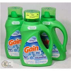 LOT OF 3 GAIN COLDWATER 1.47L LAUNDRY DETERGENT.