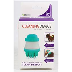 NEW! CLEANING DEVICE - THE GENTLE DOG WASHER