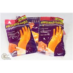 BAG OF SIZE SMALL HOUSEHOLD GLOVES