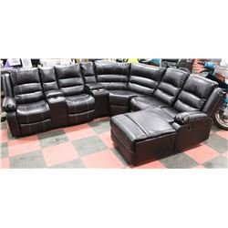 NEW BORDEAUX BROWN LEATHERETTE RECLINING