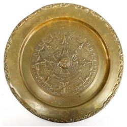 Mexican Copper Plate