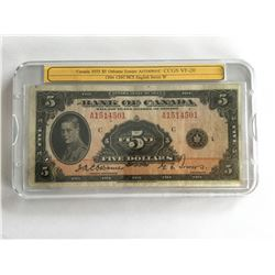 CCGS 1935 Canadian $5.00 Note VF-20  A1514501