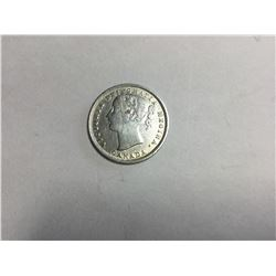 1858 Victoria Canadian 20¢ Silver Coin