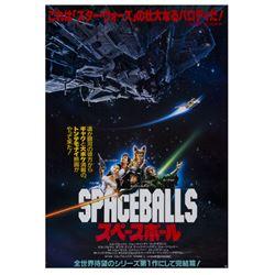 """Spaceballs"" Japanese Poster."