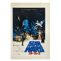 """Star Wars"" Japanese Release Poster."