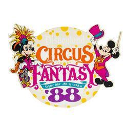 Circus Fantasy  Large Unused Decal.