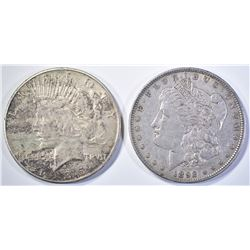 1892 XF MORGAN DOLLAR & 1935-S PEACE