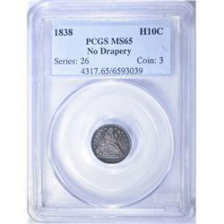1838 SEATED HALF DIME  PCGS MS-65