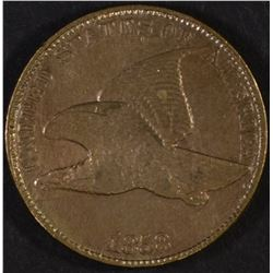 1858 LARGE LETTERS FLYING EAGLE CENT, CH BU