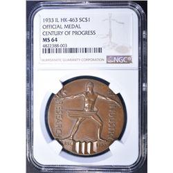 1933 IL HK-463 SC$1 OFFICAL MEDAL