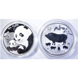 2019 CHINESE PANDA  &  AUSTRALIA  YEAR OF THE PIG