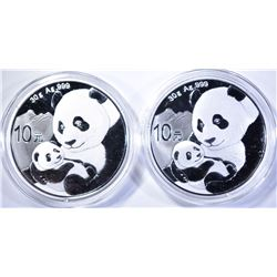 2-ONE OUNCE .999 SILVER CHINESE PANDAS