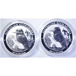 2-AUSTRALIAN 1oz SILVER KOOKABURRA $1.00 COINS
