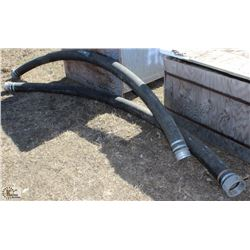 """LOT OF TWO 5"""" WATER HOSE APPROX. 8FT LONG"""