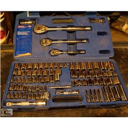 MISMATCHED WESTWARD SOCKET SET