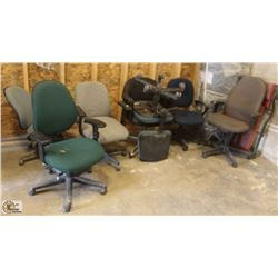7 ASSORTED OFFICE CHAIRS