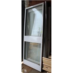 SIDELITE DOOR & SCREEN DOOR