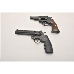 19EU-16,17 PELLET GUN LOT