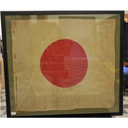 19EZ-523 WWII ERA JAPANESE MEATBALL FLAG