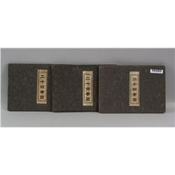 3 PC Chinese Print  Twenty-four Filial Exemplars
