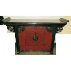 Black & Red Lacquered Oriental Console w/ Cabinet & Drawers